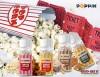 POPPIN Popcorn Aroma - Kino Feeling pur...